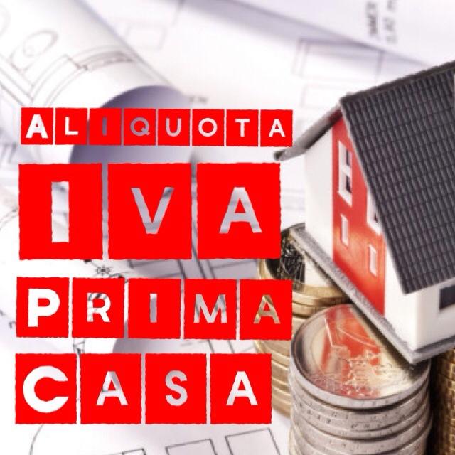 L'aliquota Iva prima casa nel 2015